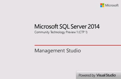 SQL Server 2014 logo